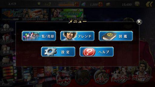 Screenshot_20190310-225925