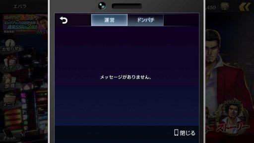 Screenshot_20190310-225953