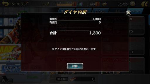 Screenshot_20190310-230111