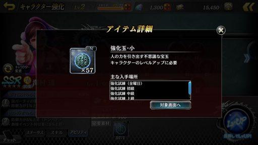 Screenshot_20190310-230422