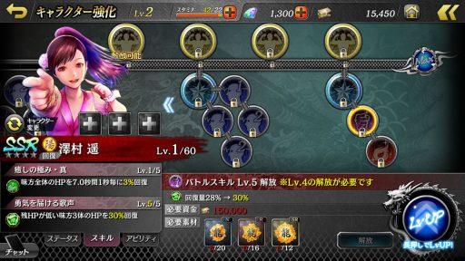 Screenshot_20190310-230432
