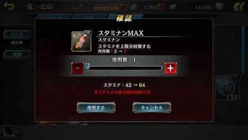 Screenshot_20190310-230809