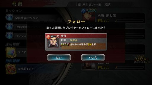 Screenshot_20190310-231019