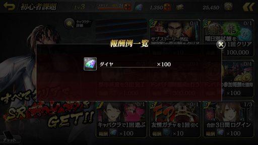 Screenshot_20190310-231615