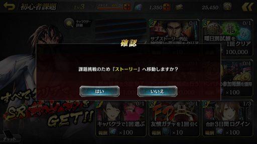 Screenshot_20190310-231630
