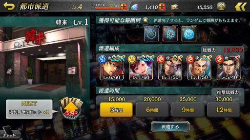 Screenshot_20190310-232808