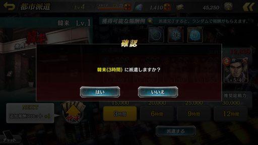 Screenshot_20190310-232820