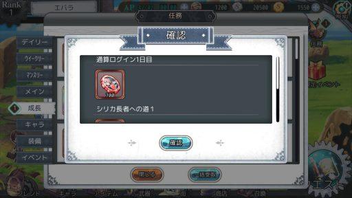 Screenshot_20190316-233556