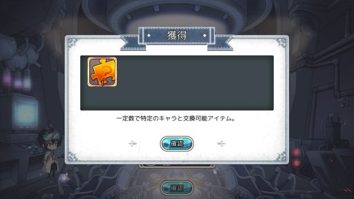 Screenshot_20190316-233809