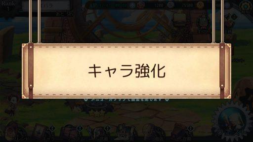 Screenshot_20190316-233822