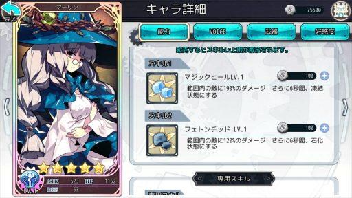 Screenshot_20190316-233909