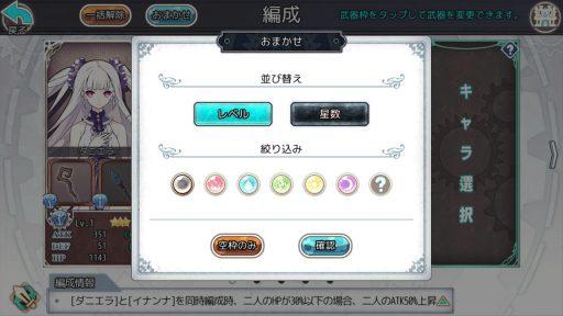 Screenshot_20190316-234030