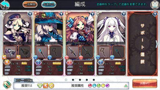 Screenshot_20190316-234435