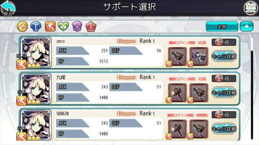 Screenshot_20190316-234439