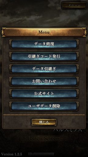 Screenshot_20190316-234908