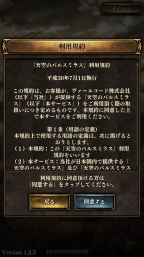 Screenshot_20190316-234914