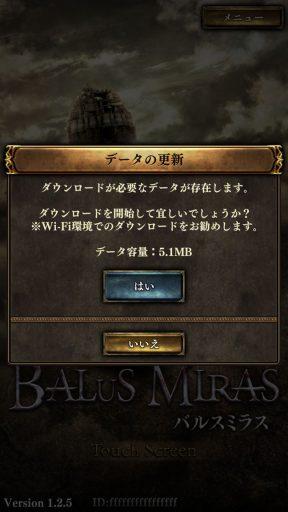 Screenshot_20190316-234919