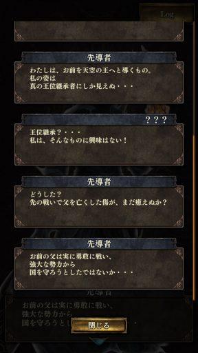 Screenshot_20190316-235005