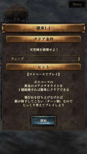 Screenshot_20190316-235248