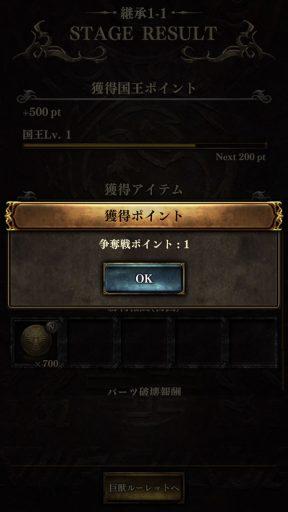 Screenshot_20190316-235546