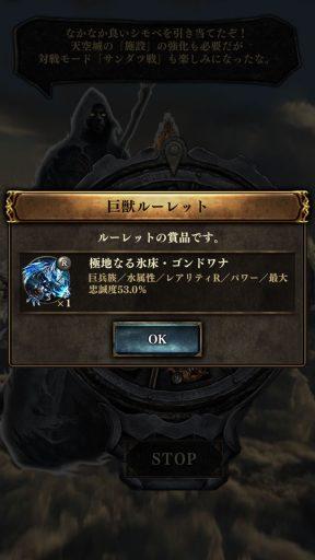 Screenshot_20190316-235617