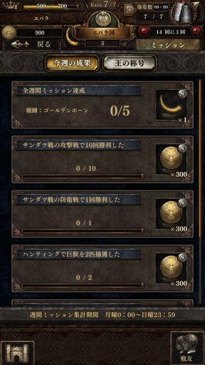 Screenshot_20190317-225710