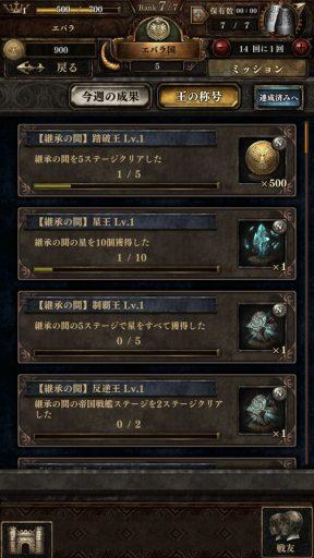 Screenshot_20190317-225716
