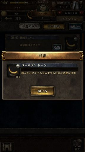Screenshot_20190317-225723