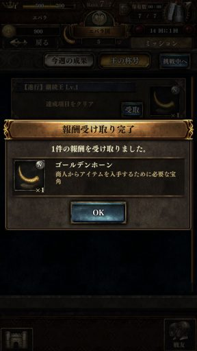 Screenshot_20190317-225727