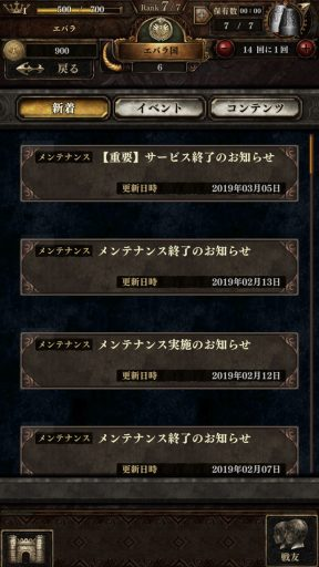 Screenshot_20190317-225752