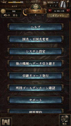 Screenshot_20190317-225819