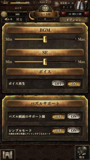 Screenshot_20190317-225823