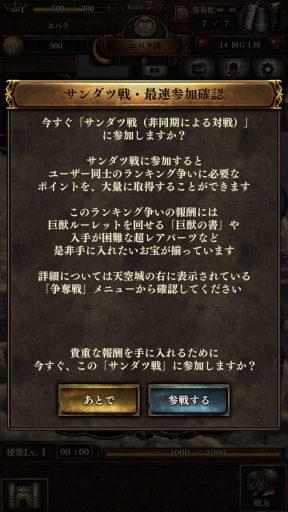 Screenshot_20190317-225944