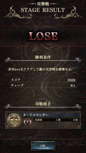 Screenshot_20190317-230436