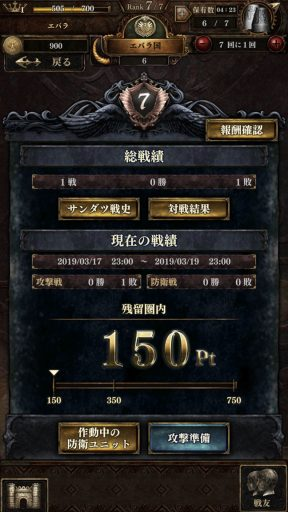 Screenshot_20190317-230507
