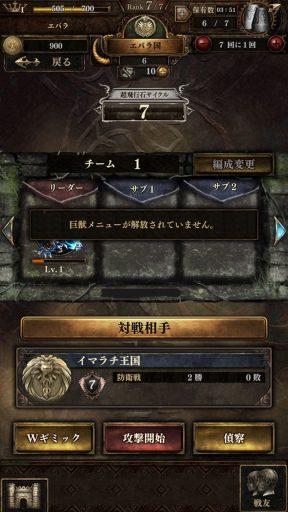 Screenshot_20190317-230539