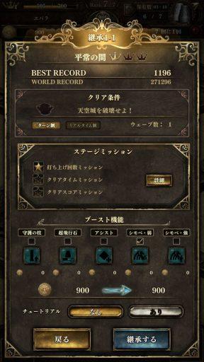 Screenshot_20190317-230612