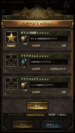 Screenshot_20190317-230618