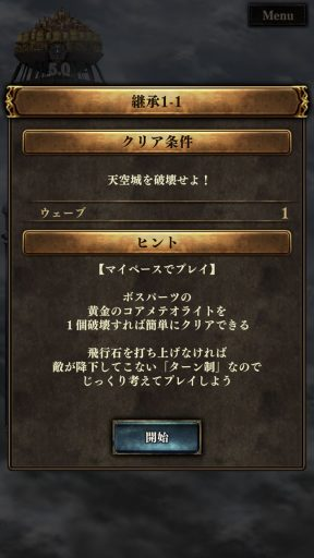 Screenshot_20190317-230628