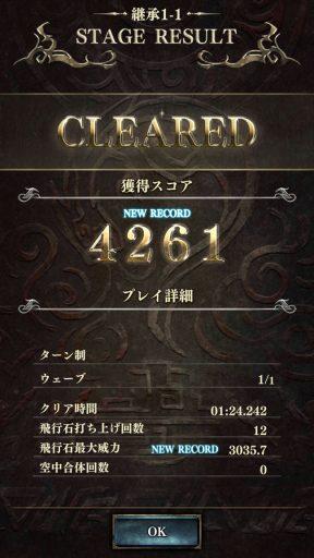 Screenshot_20190317-230816