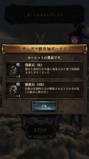 Screenshot_20190317-230911