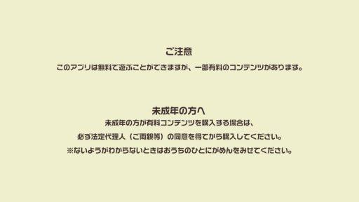 Screenshot_20190323-123057