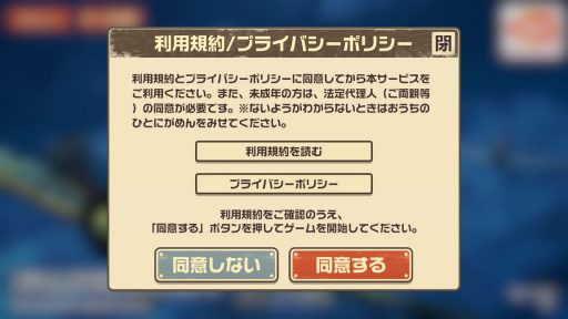 Screenshot_20190323-123112