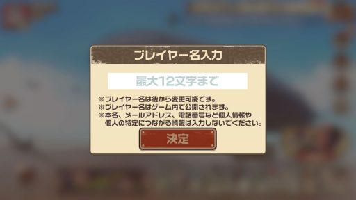 Screenshot_20190323-123318