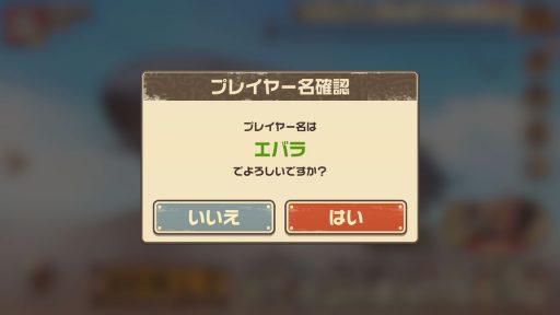 Screenshot_20190323-123327