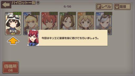Screenshot_20190323-123621