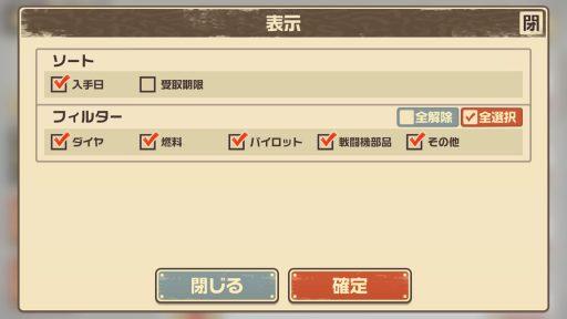 Screenshot_20190324-004907