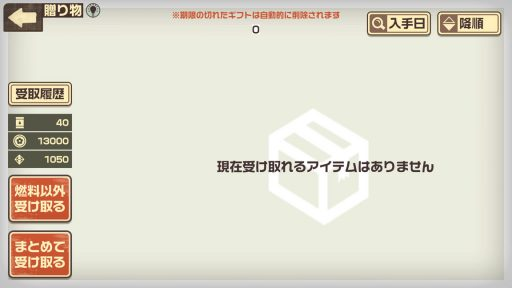 Screenshot_20190324-004920
