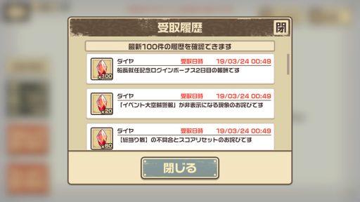 Screenshot_20190324-004923