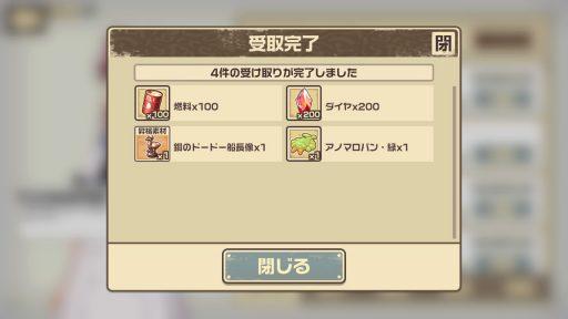 Screenshot_20190324-004947